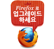 Firefox 4