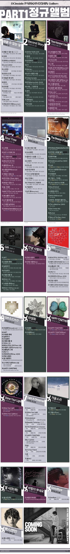 notice-album1.png