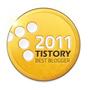 2011 Tistory Best Blogger 엠블럼